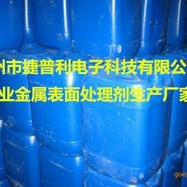四合一金属除锈防腐剂