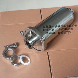 温州厂家加工不锈钢过滤器滤壳(快装管道过滤器外壳)