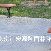 汇宏源翔LY座椅1.2米1.5米塑木座椅厂家