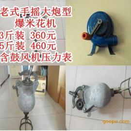 老式大炮爆米花机杭州