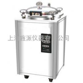 LDZX-50FBS翻盖式不锈钢立式压力灭菌器