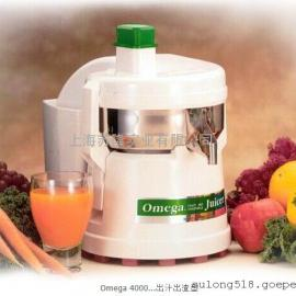 美国欧米茄 Omega 4000型榨果汁机 食物料理机