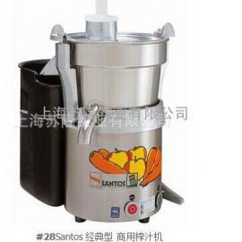 法��山度士SANTOS 28 商用�o音蔬果榨汁�C(自�优旁�)