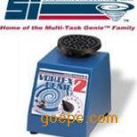 美国Vortex-Genie 2/2T涡旋混合器