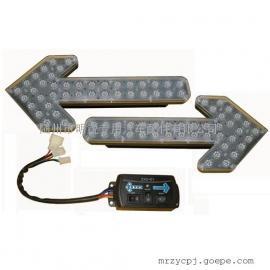 洒水车扫路车箭头灯 交通导向牌 LED箭头指示灯