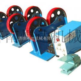 1000公斤焊接滚轮架 焊接切割专用设备 现货包邮