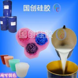 加成型液体硅胶