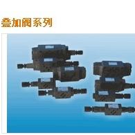 7OCEAN电磁换向阀DSV-G02-6C-D24-72