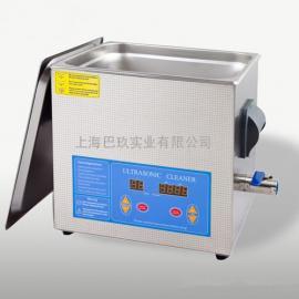 VGT-2013QT超声波清洗机|多功能超声波清洗机