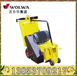 GNXB11手扶式混凝土路面铣刨机,220型内燃路面铣刨机
