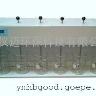 实验室絮凝搅拌器