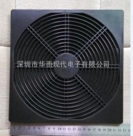 200风扇防尘网罩 20CM三合一防尘网罩 20060风机网罩 量大从优