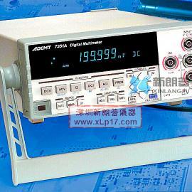 ADCMT 7351E台式数字万用表|爱德万ADVTEST