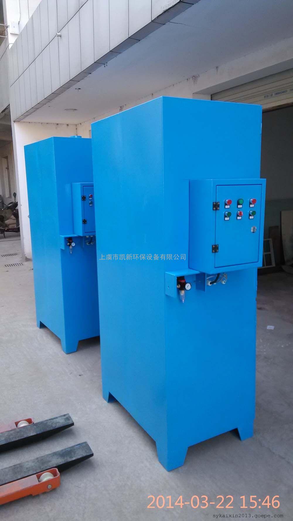 小型集尘器、工业集尘机、小型除尘器、单机除尘器、收尘机