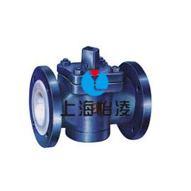 供应上海衬氟旋塞阀|上海怡凌X43F46衬氟旋塞阀