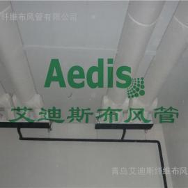 艾迪斯(支撑均速系统)车间降温纤维织物风管系统项目