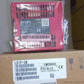 L61P-CM 三菱L系列可编程控制器 100-240VAC输入/5VDC 5A 输出