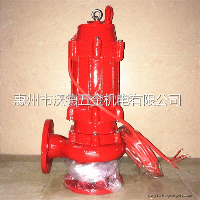 高温排污泵 耐高温潜污泵 100WQR80-10-4