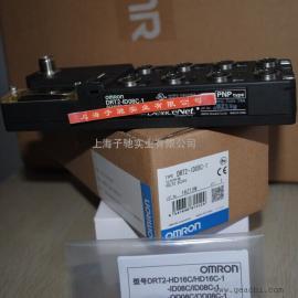 DRT2-ID08C DRT2-HD16C高功能I/O端子