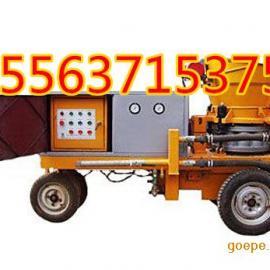 矿用5立方湿式喷浆机_矿用湿喷机