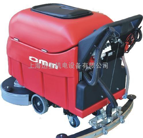 意大利奥美800MAXIBIG手推式洗地机 自行走的洗地车