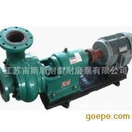 PW型污水泵|PWF型化工污水泵|耐腐�g耐磨�o堵塞污水排污泵污泥泵