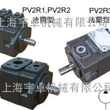 VQ45-216FRAA-01