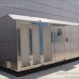 不锈钢保温分析小屋现货
