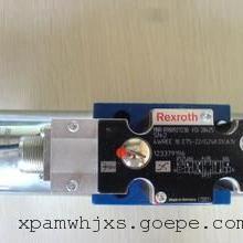 Bosch Rexroth博世力士乐泵伺服阀