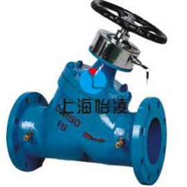 供应数字锁定平衡阀|上海怡凌SP1/45F数字锁定平衡阀