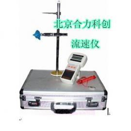 手持式流速仪 大坝流速流量仪 流速测量仪