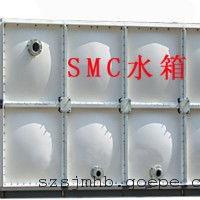 深圳SMC玻璃钢水箱,人防水箱供应