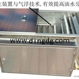 餐饮油水分离器,厨房专用油水分离设备