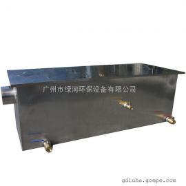 南昌不锈钢三级隔油池供应商 绿河厂家直销 不锈钢材质耐用