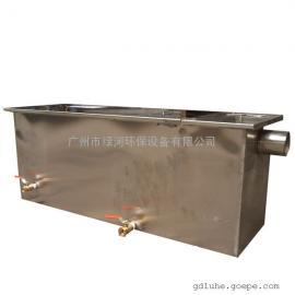 餐厅油水分离器 成品不锈钢隔油池 厂家直销