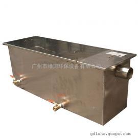 酒店餐饮油水分离器厨房 厂家供应 绿河不锈钢隔油池