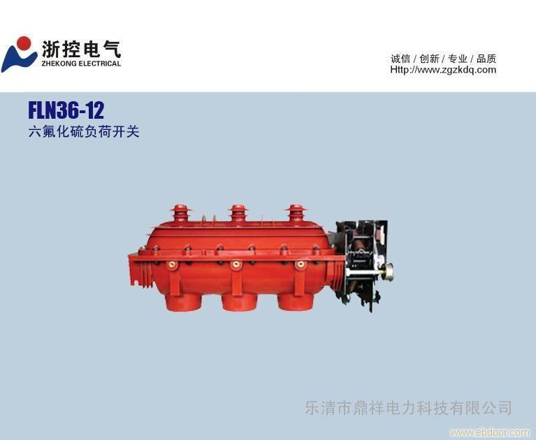 将气体压缩;另一方面通过两套四连杆机构组成的传动系统,使主闸刀先打图片