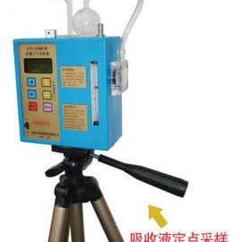 防爆大气采样器