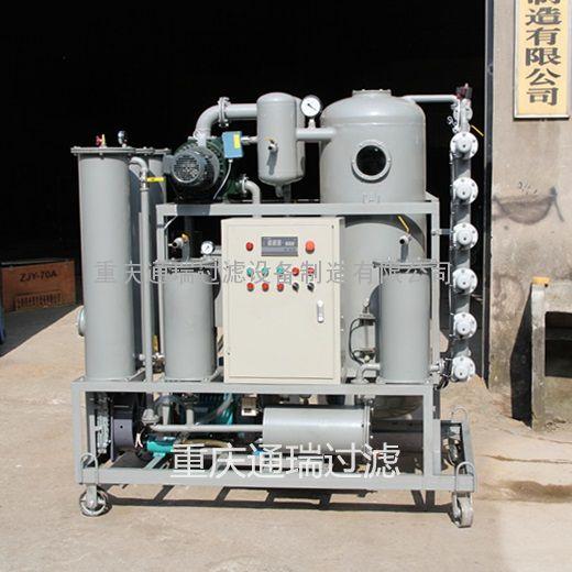 ZJR绝缘油变压器油再生多功能双级真空滤油机