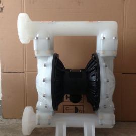 DN50PP气动隔膜泵