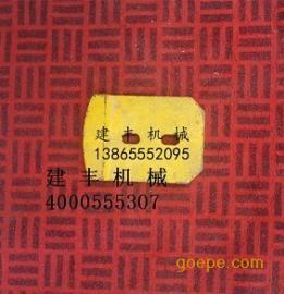 徐工沥青稳定土XC400叶片