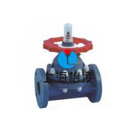 生产供应上海塑料隔膜阀|上海怡凌G41F塑料隔膜阀
