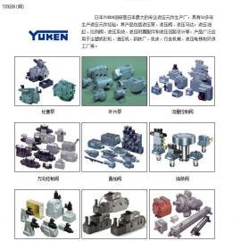 现货YUKEN柱塞泵:AR16-FR01B-22