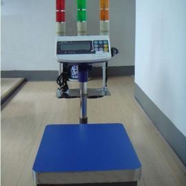 200KG检重报警秤,300公斤高或低于设定值报警电子称