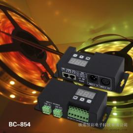 珠海缤彩科技RGBW四路恒压DMX512解码器