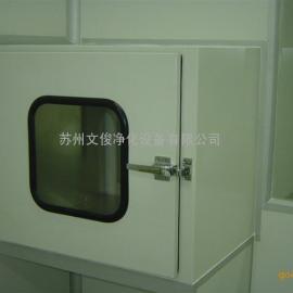 普通传递窗、机械互锁传递窗