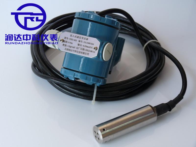 TRD-603天津秦皇岛北京水箱水池法兰安装液位变送器