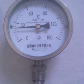 WSS指针式双金属温度计