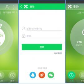 空气净化器手机软件,手机远程控制空气净化器