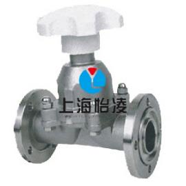 生产供应真空隔膜阀|上海怡凌GM真空隔膜阀